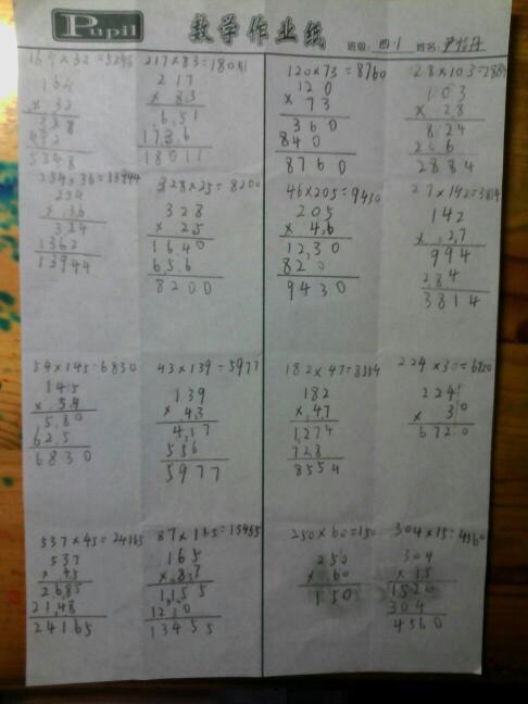 小学四年级三位数乘两位数的乘法竖式 请帮忙检查,谢谢图片