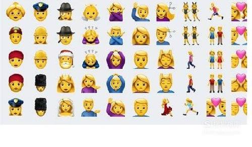 在聊天短信表情方面也增加了很多个表情,例如小丑和emoji.图片