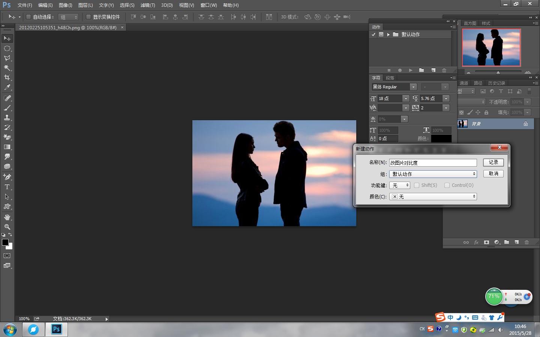 ps怎样改图片上的字_在photoshop中修改图片文字,说下具体步骤