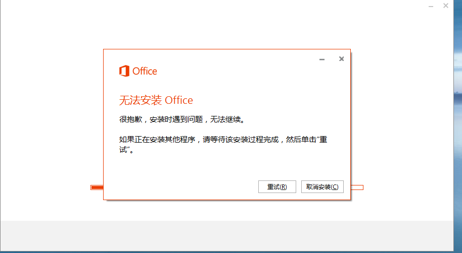 office 365��娉� 瀹�瑁�