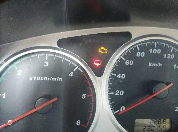 长城风骏3指示灯 红色那个亮的代表什么图片
