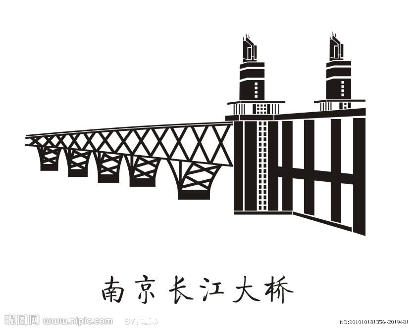 南京奥体中心简笔画 南京大桥简笔画