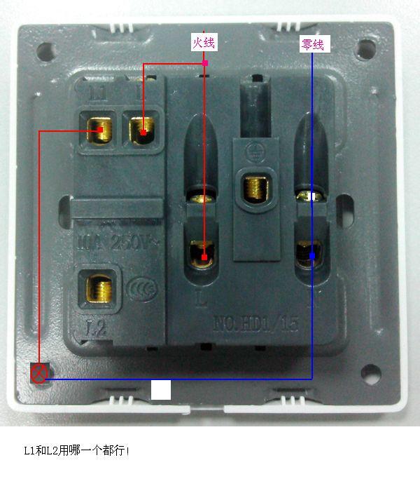 五孔插座怎么接线开关可以控制日光灯,但插座不受开关