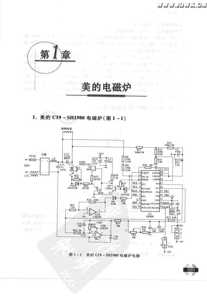 求助:美的电磁炉c19-sh1980电路图