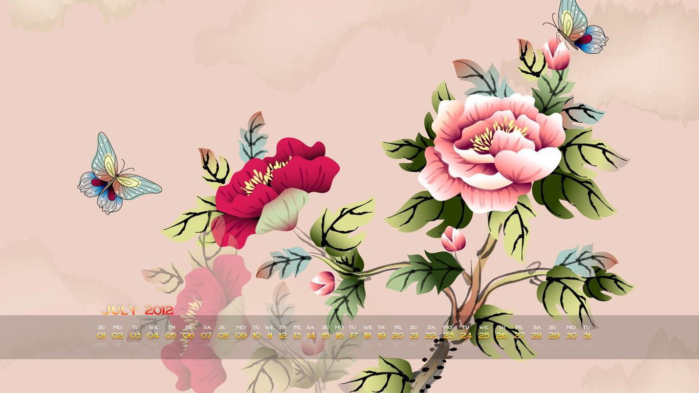 古风桃花壁纸手绘