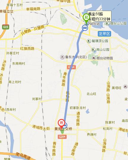 烟台火车站到红星美凯龙公交