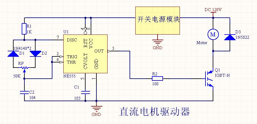 ne555调速电路pwm控制问题图片