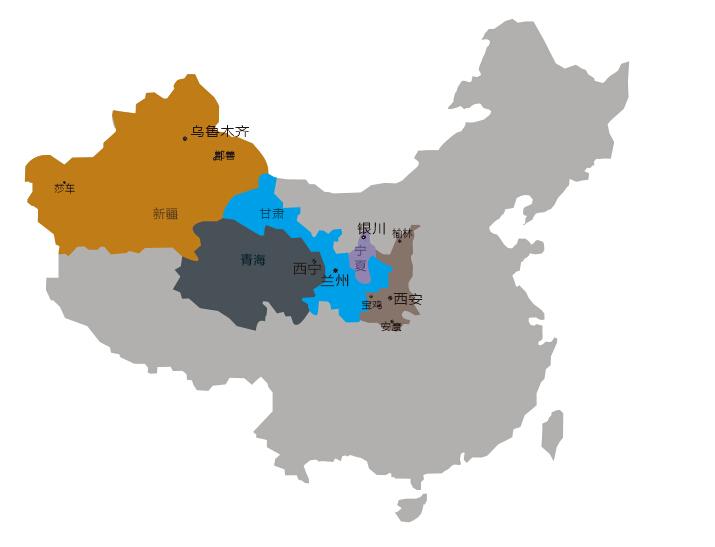 西北地区包括哪些省份此化分是那年实行的
