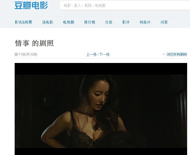 情事  (2014)