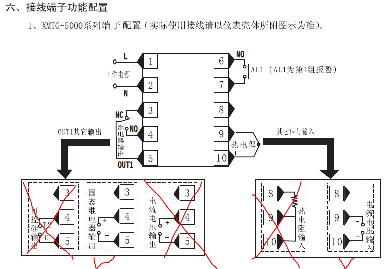 温控器 控制单相固态继电器怎么控制电热管的温度?