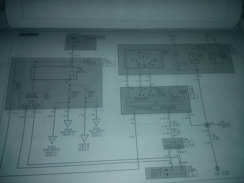 sonata索纳塔2012电路图中的车窗电路电流是怎么走的