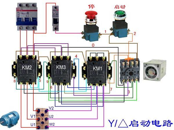 螺杆空压机电机怎么接线,由两个接触器下去六根线怎么