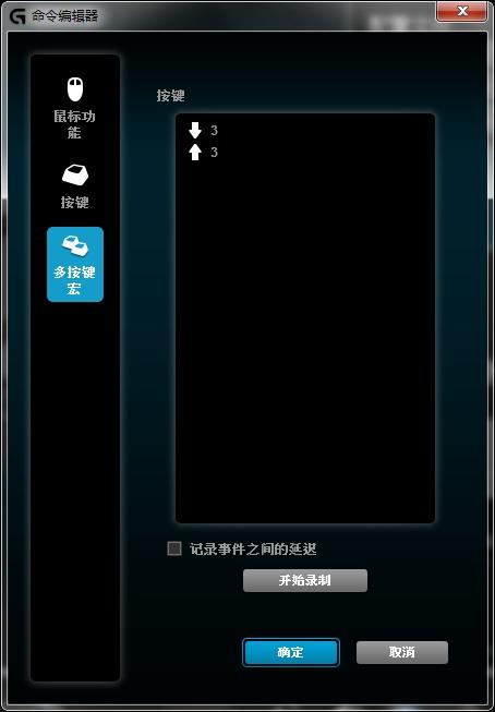 罗技鼠标502S宏命令编辑器做循环操作?cadwin102014失败安装图片