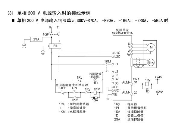 安川伺服电机三相200怎样改接220接线图
