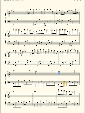 陈学东不再见的钢琴伴奏 混这行的帮帮忙图片