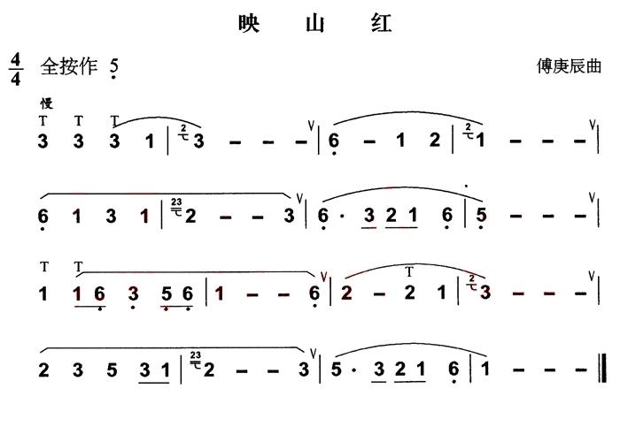 葫芦丝c调映山红的谱曲4/4调