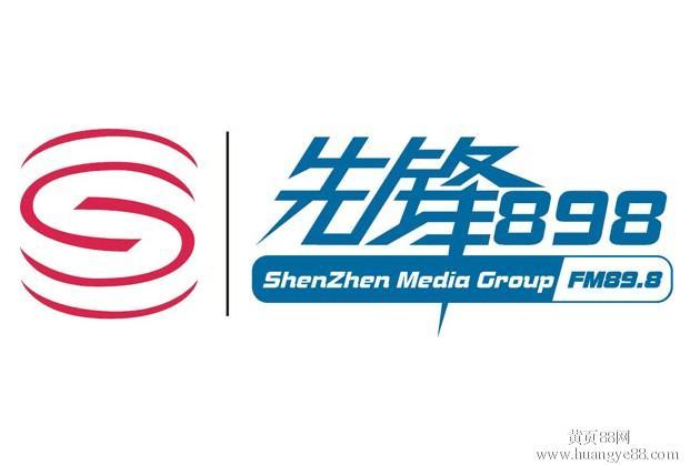 北京人民广播电台的技术优势