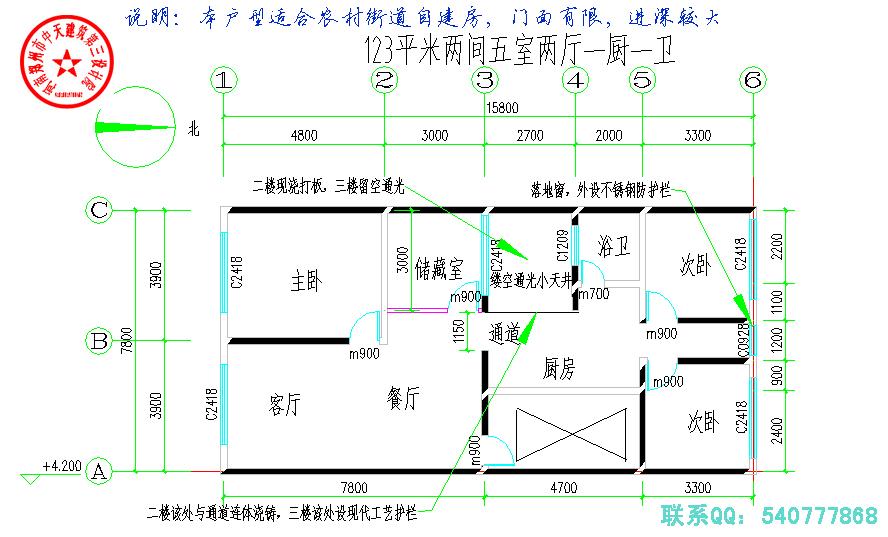 求农村二层楼房建筑平面设计图,一楼要有三个卧室的,长宽各项十米多.