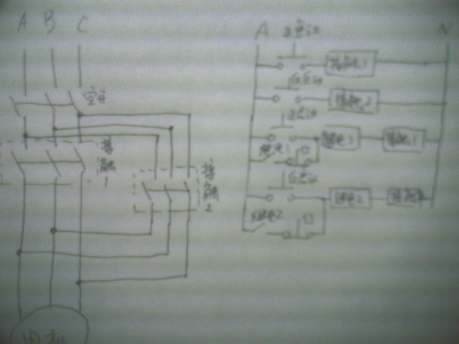 电动机正反转点动连动实物接线图