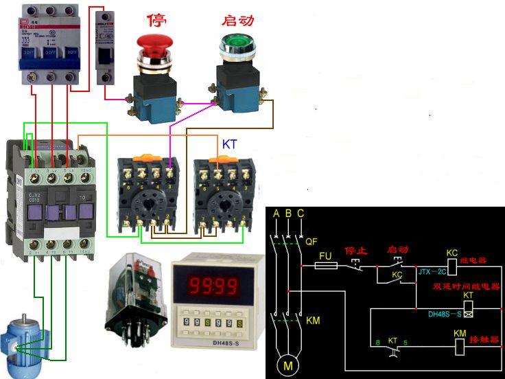 一个380接触器,一个380双时时间继电器,两个按钮,控制一台电机,开5秒