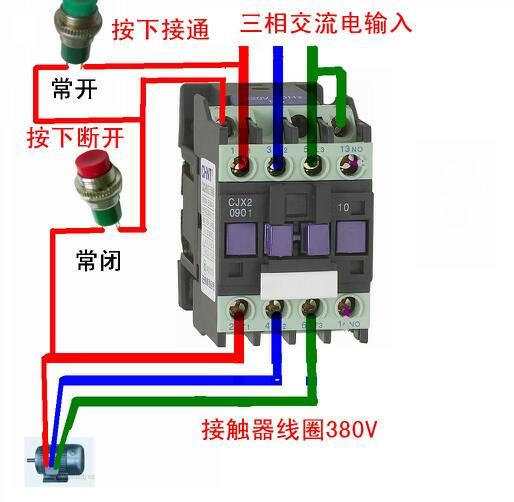 继电器实物接线图
