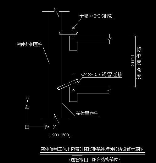 电路 电路图 电子 原理图 496_520