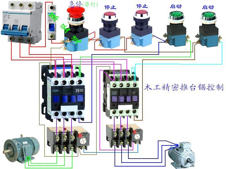 求大神给380v1210接触器常闭常开接线图,两个电机,两个接触器,一个急