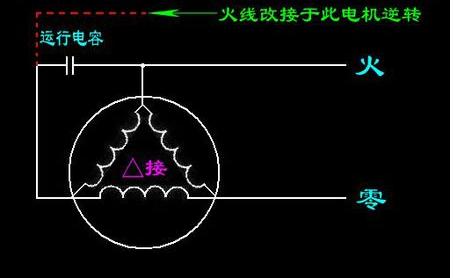 什么是三相220v电动机,如何接线