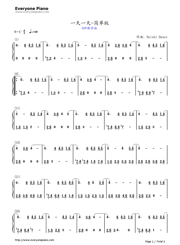 急求:bigbang一天一天的钢琴简谱(双手)