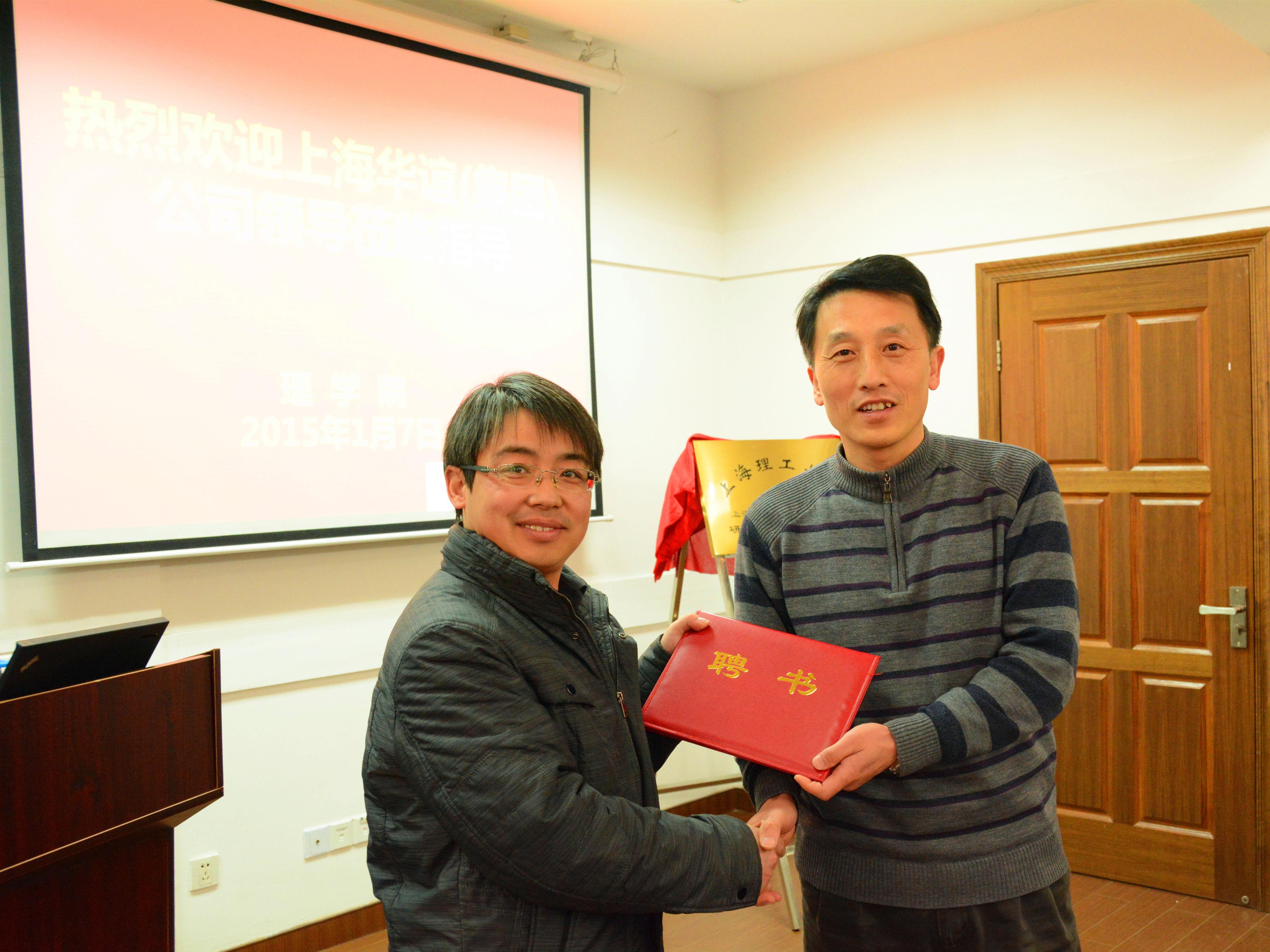 刘宝林,出生于1968年6月,是上海理工大学教授.图片