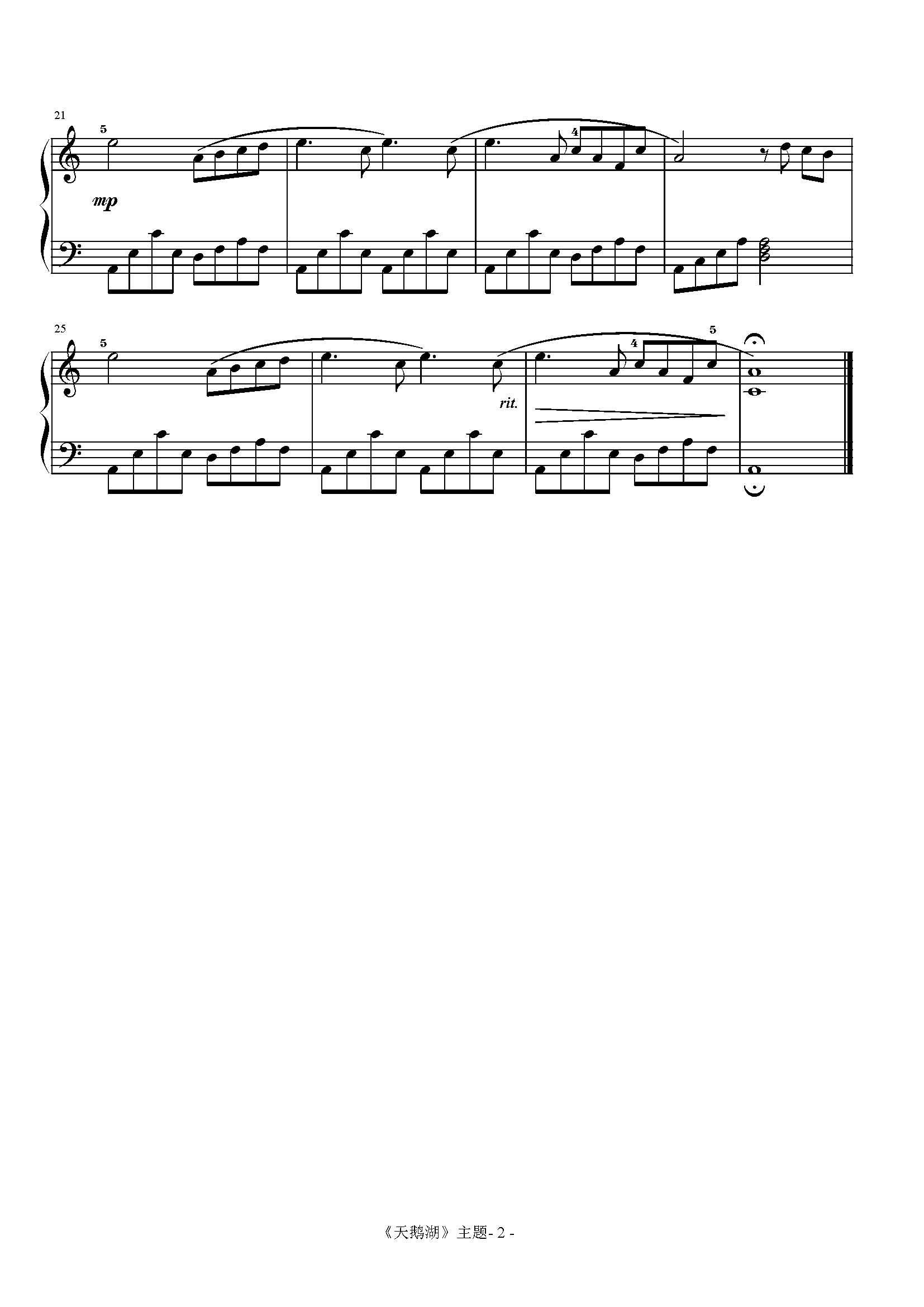 天鹅湖的钢琴谱