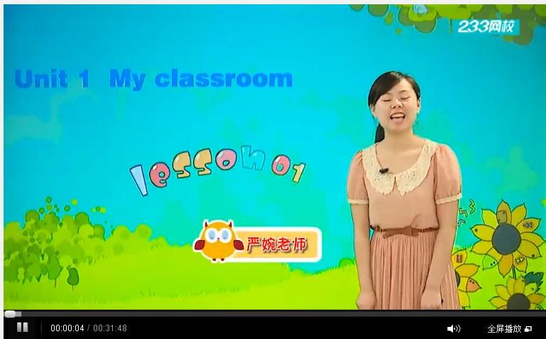 pep小学英语四年级视频小学天等县教学城关图片