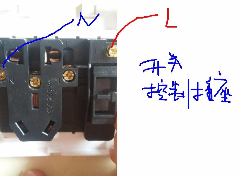 这样的开关带插座怎么接线?