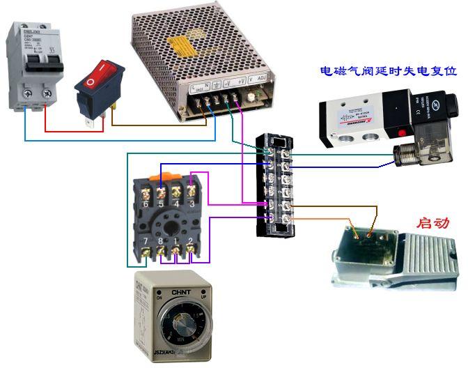 附图只控制电磁气阀延时断电复位,时间继电器不断电.