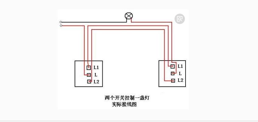 家用电灯双控怎么接线