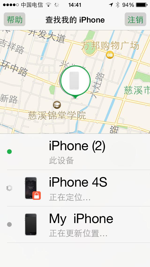 苹果手机打开查找 iphone ; 输入正确的帐号和密码后,就会自动定位