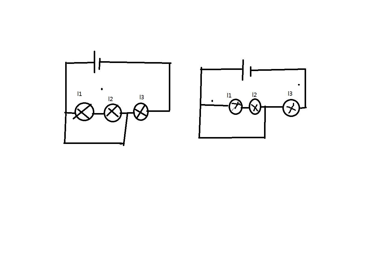 关于电路故障分析