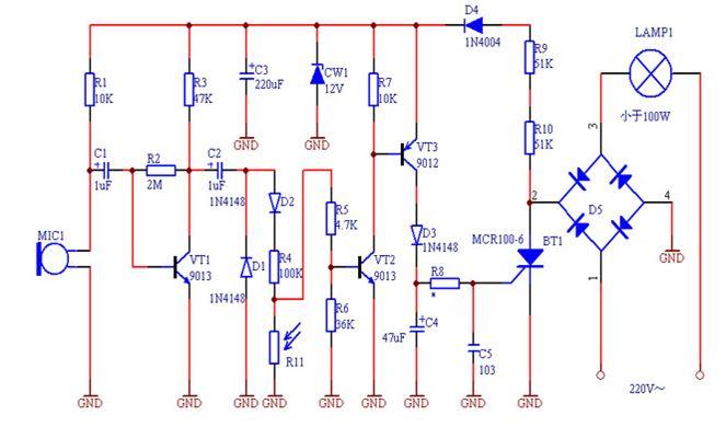 速度求一实用声控开关电路图和分析.