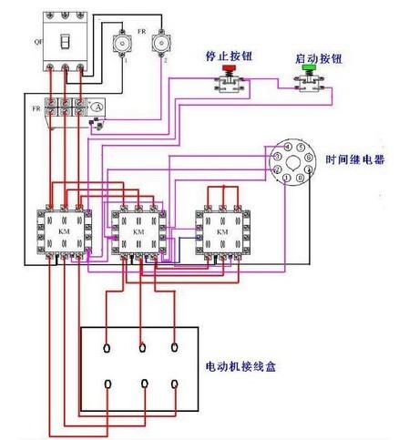 继电器怎么接星形--三角形降压启动装置,要求有实物图和电路图两种