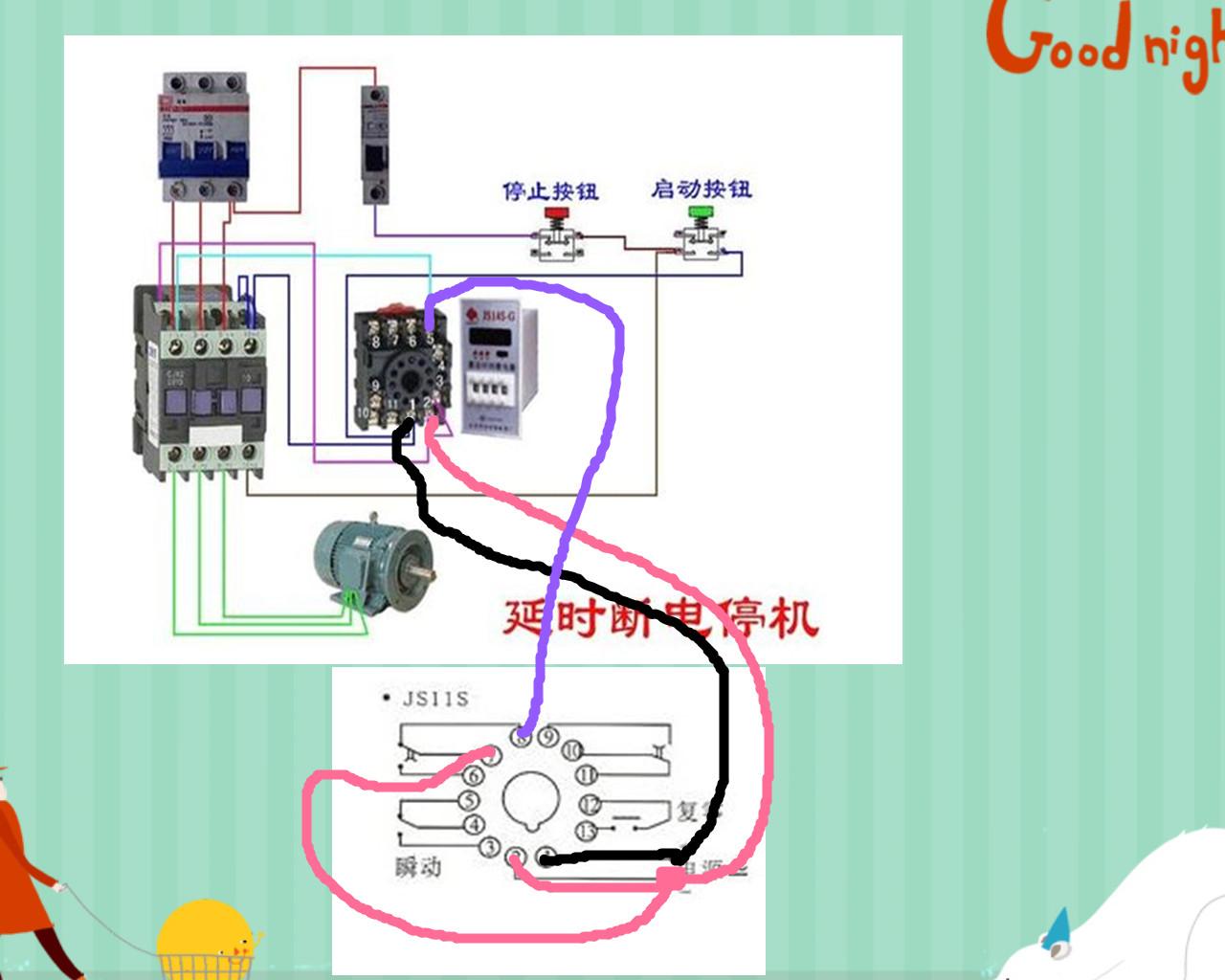 三相水泵增加时间继电器.图片