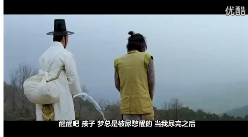 有一部韩国电影说一个男的撒尿很厉害名字叫梦野玛丽亚在线电影图片