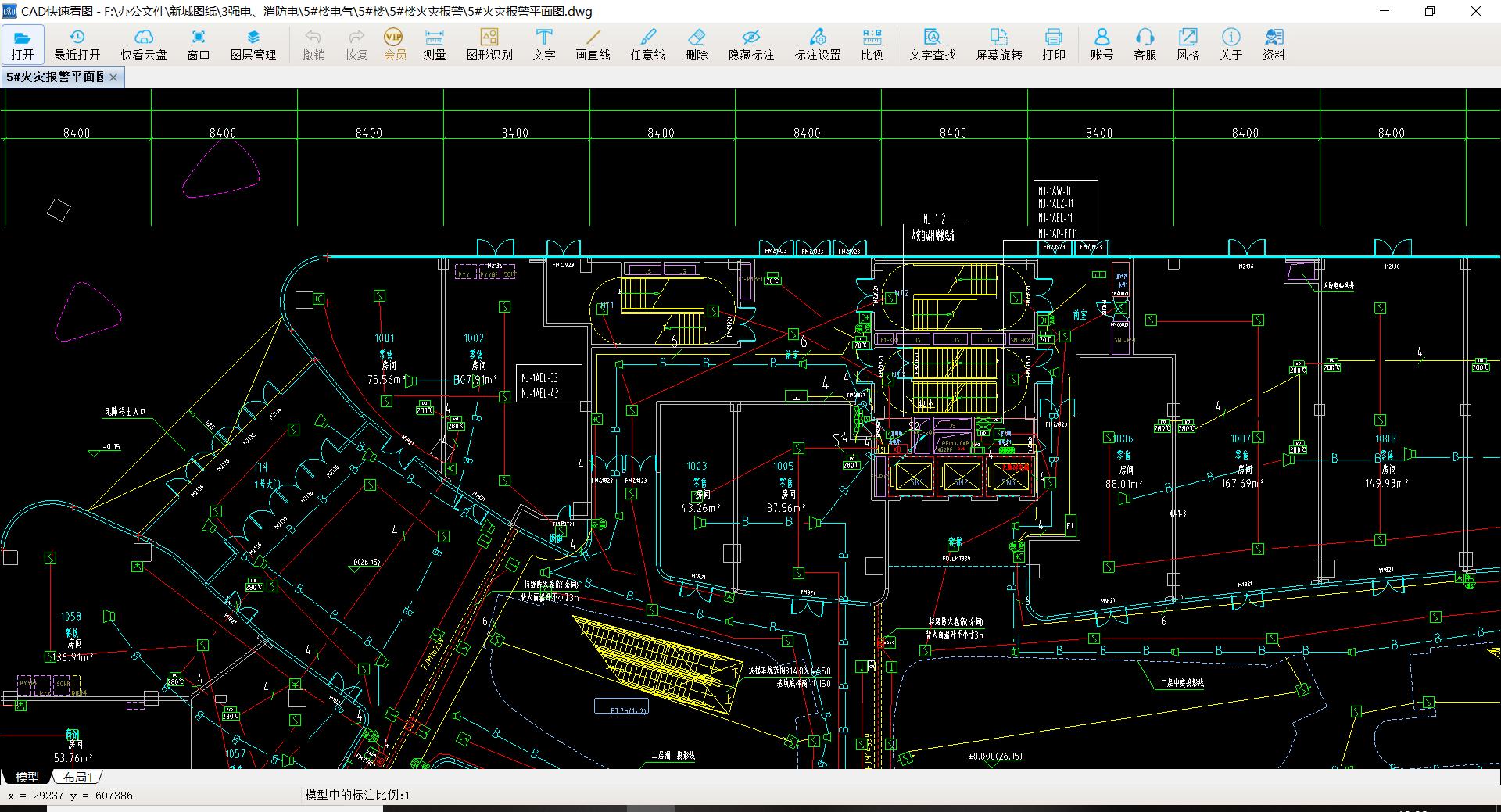 显示CAD外部参照只出来一部分请问是cad_模块的立面饮料图片