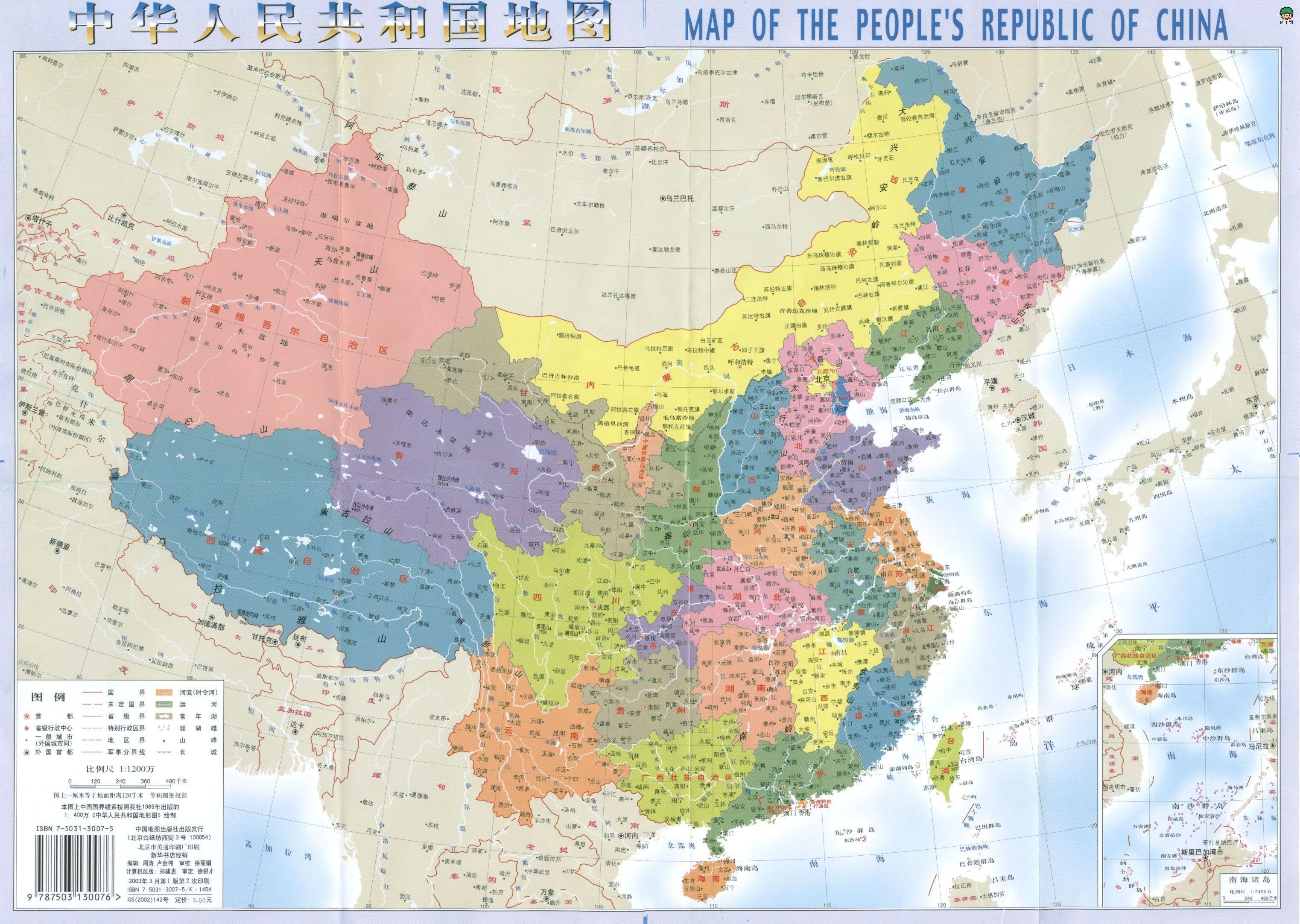 中国地图全图可放大_求一张类似的中国地图,要全.