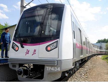 中国北车集团长春轨道客车股份有限公司的企业文化