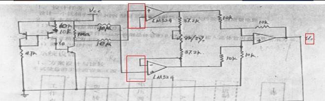 lm324仪表放大器 引脚不能形成虚短