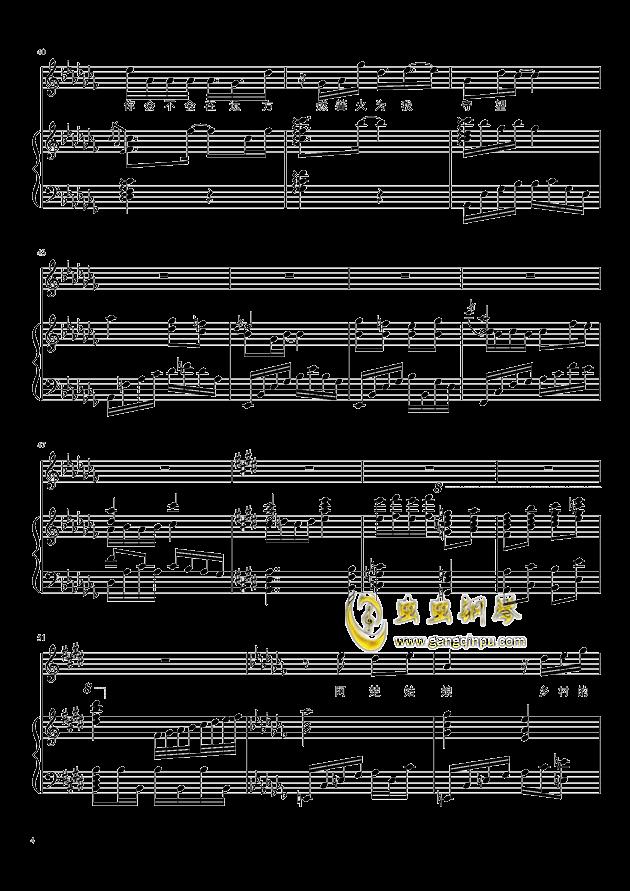 有没有阿楚姑娘的钢琴谱.啊啊啊求快快快