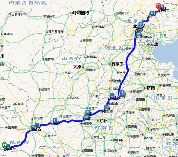 从汉中市到承德走哪条高速最近