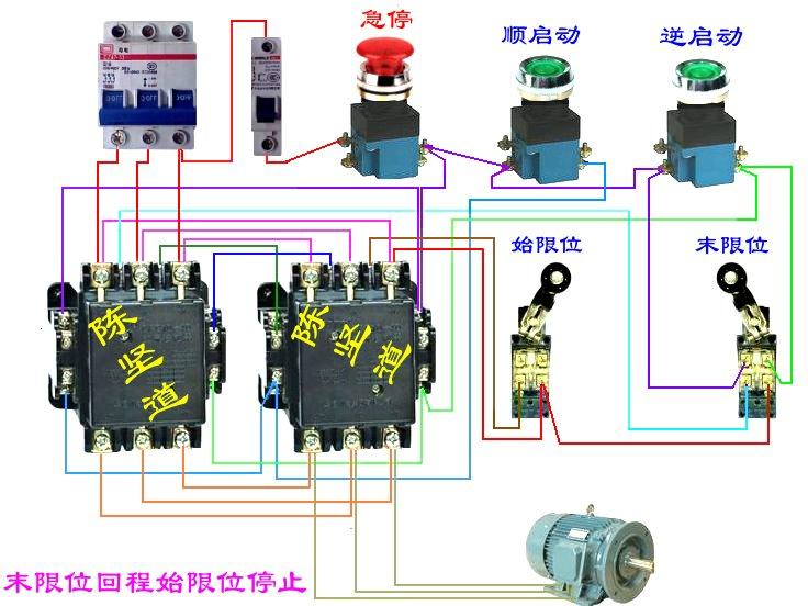 两个行程开关,两个接触器,一个继电器,两个常开点触开关,怎么接线控制