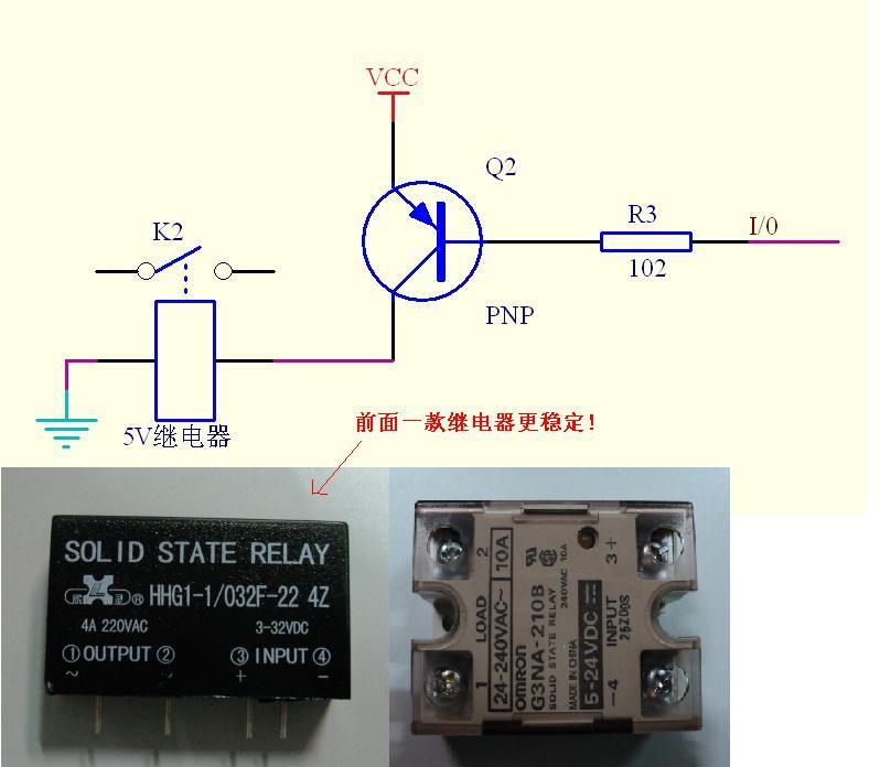 pnp长开的光电开关与stc单片机怎么连接啊,最好有电路