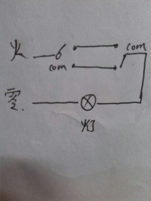 欧普开关两开双控怎么接线带图